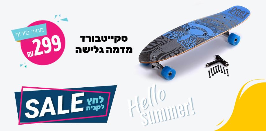 Slider_Mobile (1)