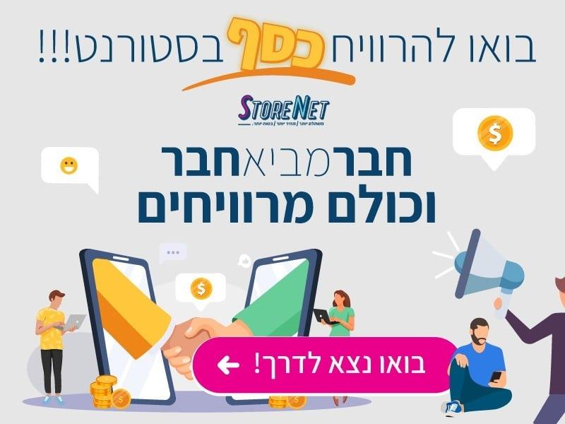 fbab-slider-mobile